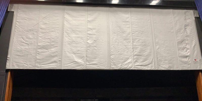 SG Curtain Half